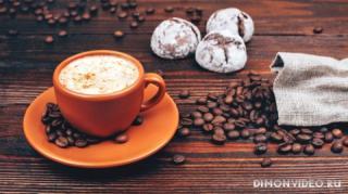 eda-coffee-kofe-cappuccino