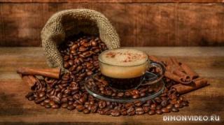 meshok-kofe-zerna-chashka