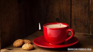 kofe-pechene-chashka
