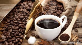 kofe-zerna-chashka-korica-sahar