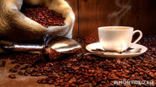 kofe-zerna-meshok-sovok-chashka