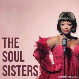 VA - The Soul Sisters (2021)