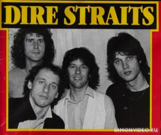 Dire Straits - Studio Discography [VINYLrip] 6 CD (1978-1991)