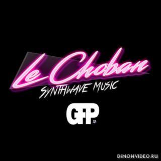 Le Choban - Дискография (16 релизов) (2018-2021)
