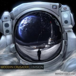 Modern Crusader - Division