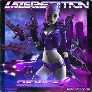 Lazer Station - DEVICE 9 (2020)