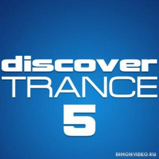 Various Artists - Discover Trance Vol. 5 (2020)