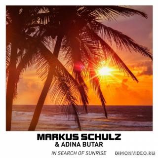 Markus Schulz & Adina Butar - In Search Of Sunrise (Extended Mix)