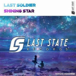 Last Soldier - Shining Star (Extended Mix)