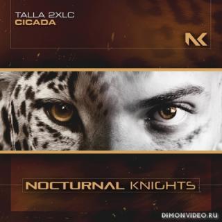 Talla 2XLC - Cicada (Extended Mix)
