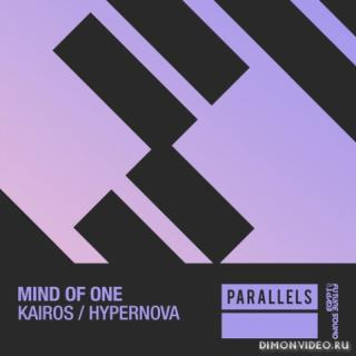 Mind Of One - Kairos (Extended Mix)