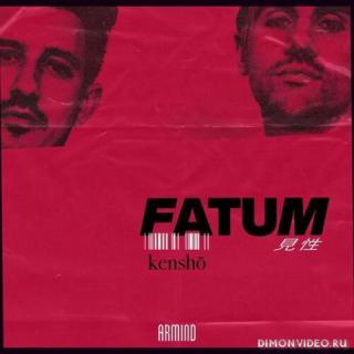 Fatum - Kensho (Extended Mix)