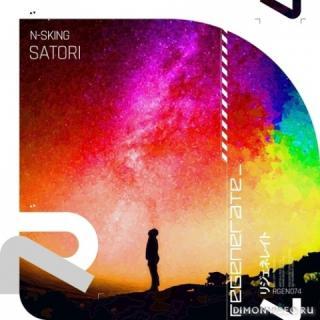 N-sKing - Satori (Extended Mix)