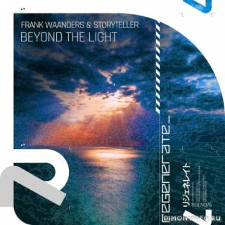 Frank Waanders & Storyteller - Beyond The Light (Extended Mix)