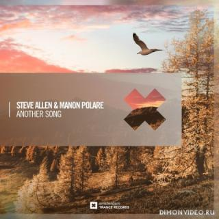 Steve Allen & Manon Polare - Another Song (Extended Mix)