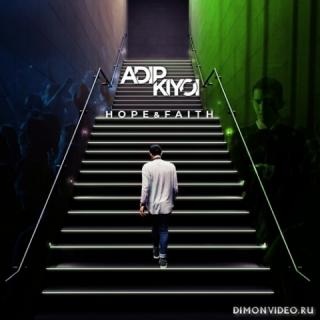 Adip Kiyoi - 2.4 (Extended Mix)