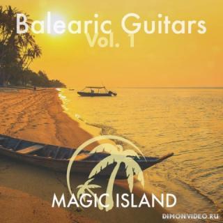 Gabrielle Ag & Eric De La Vega - Bahia Noctura (Extended Mix)