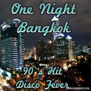 A-Teens - One Night In Bangkok (Cover Murray Head)