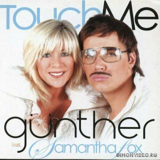 Gunther feat. Samantha Fox - Touch Me (Extended)