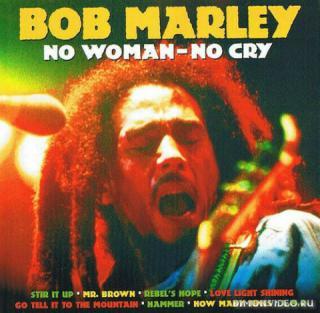Bob Marley -  No Woman No Cry (Dj KaktuZ Remix)