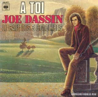 Yakar Allevici feat. Joe Dassin  -  A Toi (Dance Mix)