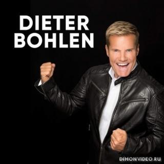 Dieter Bohlen - My Bed Is Too Big (NEW DB VERSION)