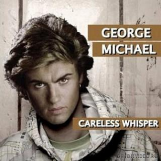 George Michael - Careless Whisper (The Remix Suite)