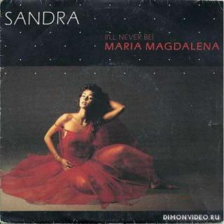 Sandra - Maria Magdalena (Mensepid Remaster)