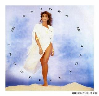 Sandra - Innocent Love (Multi Extended Version)