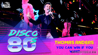 Thomas Anders - You Can Win If You Want (Tokyo Mix 2019)