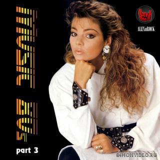VA - Music 80s ALEXnROCK part 3  — Collection (2020)