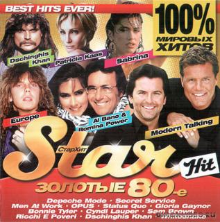 VA - Star Hit - Золотые 80-е (2009)
