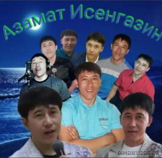 Азамат Исенгазин (Azamat Issengazin) - Collection by ra68ven (2019-2020)