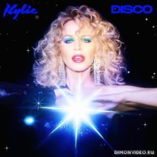 Kylie Minogue - DISCO (Deluxe) (2020)