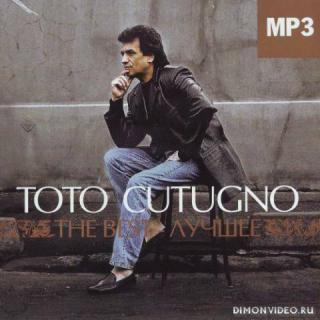 Toto Cutugno - The Best - Лучшее (2010)