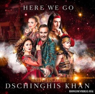 Dschinghis Khan - Here We Go [Japan Edition] (2021)