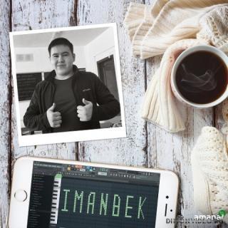 Imanbek - Лучшее (2021)