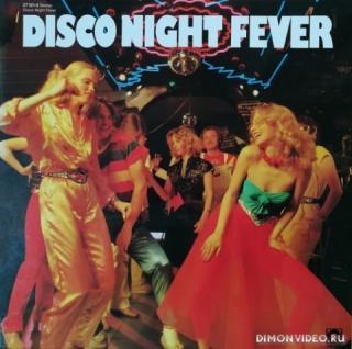 Various Artists - Disco Night Fever (3 LP)