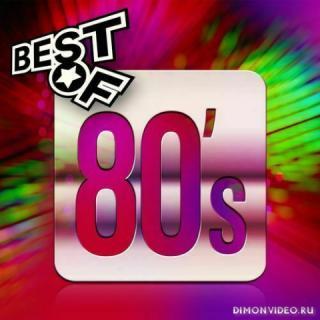 VA - Best of 80's: Anni Ottanta (2021) (2CD)