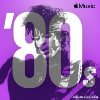VA - 80s Hits Essentials (2CD) (2021)