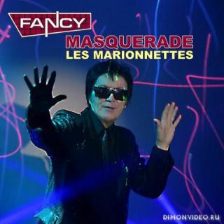 Fancy - Masquerade (Les Marionnettes) (2021)