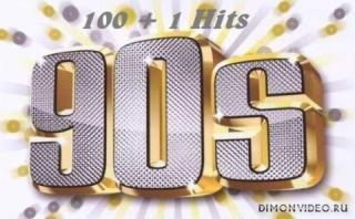 VA- 100 & 1 Hits 90x (2CD)