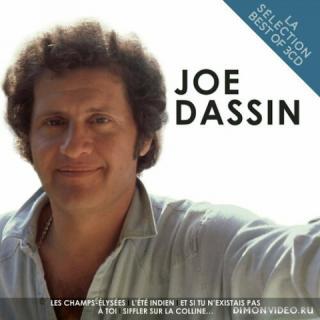 Joe Dassin - La Sélection: Best Of (3CD)