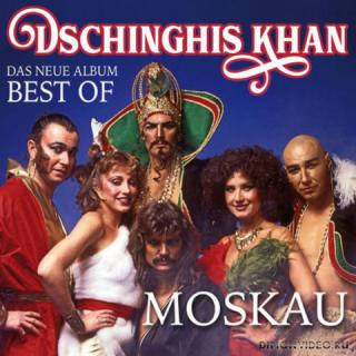Dschinghis Khan - Moskau - Das Neue Best Of Album (2018)