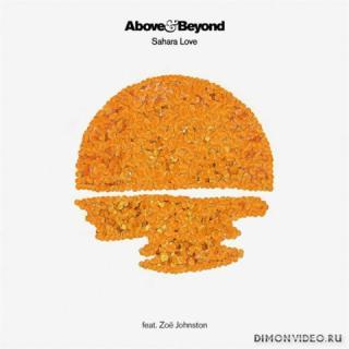 Above & Beyond feat. Zoe Johnston - Sahara Love (Original Mix)