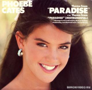 Phoebe Cates - Paradise (1982)