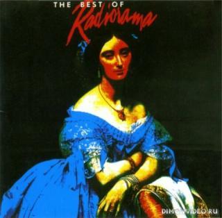 Radiorama - Chance To Desire (Remix '87)