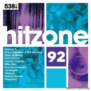 VA - 538 Hitzone 92