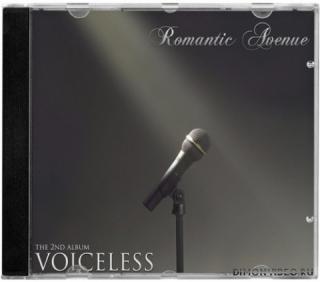 Romantic Avenue - 2 albums - (2012-2013)