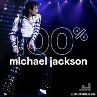 Michael Jackson - 100% Michael Jackson